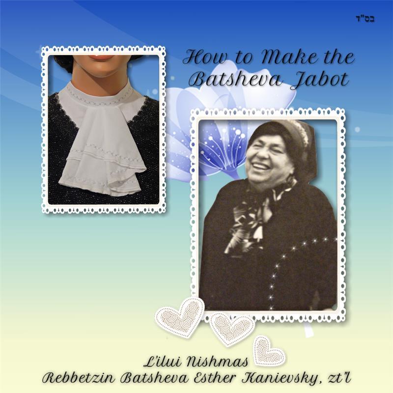 Sew Batsheva Jabot 04