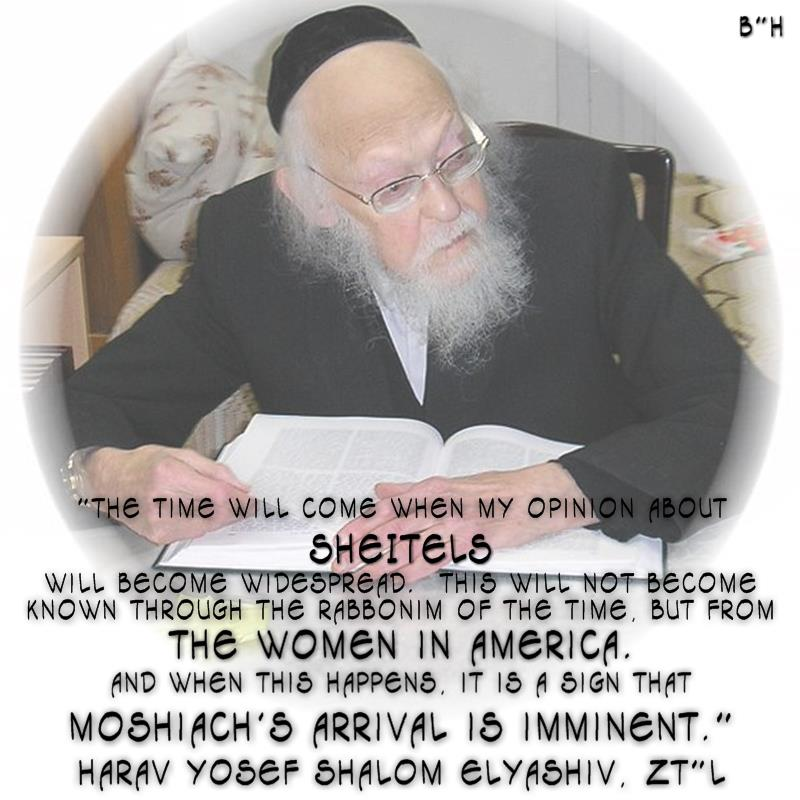 sheitels and Moshiach